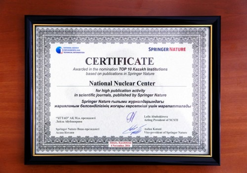 National Nuclear Center of RK has entered the top 10 of the